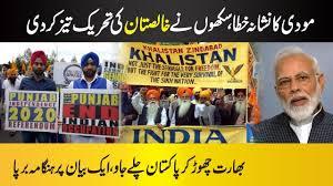 Sikhs Make Big Progress Towards Punjab Referendum 2020 I Meerut SP 'Go To  Pak' Comment Creates Stir