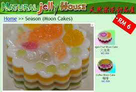 *this post contains affiliate links. Jelly Cake Ilikeblacktea