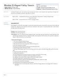 Use our free engineering resume template. Moataz Yassin Cv Solar Energy Engineer