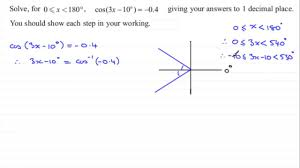 solving trig equations c2 edexcel january 2016 q4 examsolutions maths revision