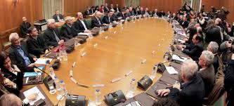 Αποτέλεσμα εικόνας για φωτο υπουργειου κυβερνητικου συμβουλιου