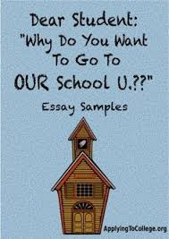 tips for writing a great college admission essay college essay samples college