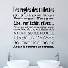 toilet wc bathroom stickers french toilet rules vinyl wall sticker wall decals mural wall art wallpaper on toilet rules wall art with toilet wc bathroom stickers french toilet rules vinyl wall sticker
