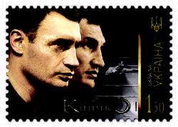 Кличко Виталий Владимирович Википедия Почтовая марка Украины 2010 год