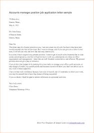 application job letter sample basic job appication letter accounts manager position job application letter sample by docbase