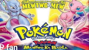 Pokefan R477a - Pokemon the first movie Mewtwo ka badla(hindi)