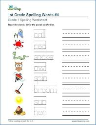 Word Study Worksheet Word Study Worksheets Grade For Spelling 1st Reading