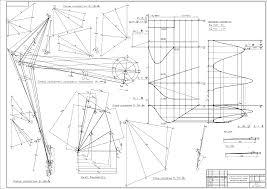 Теория механизмов и машин курсовая на заказ контрольные  теория машин и механизмов ДГМА анализ и синтез рычажного механизма full