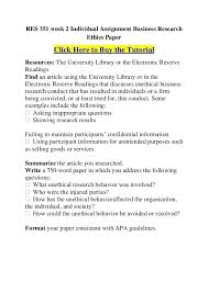 grammar check an essay writing free