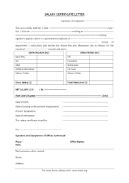 Salary Certificate Sample Form Sarahepps Com