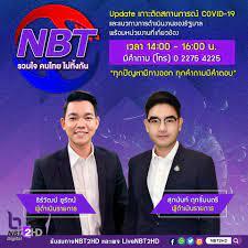 NBT 2HD - 👉👉NBTรวมใจคนไทยไม่ทิ้งกัน รายการสด วันที่ 12...