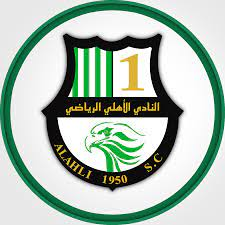 النادي الاهلي الرياضي القطري - YouTube