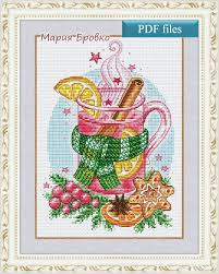 Cross Stitch Designs Free Download Pdf Cross Stitch Pattern Aroma Of Christmas Dmc Cross Etsy