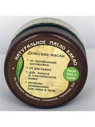 <b>Твердое масло - баттер</b> Какао, 75 г ARS 3594783 в интернет ...