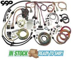 1955 chevy wiring harness 1955 chevy wiring harnesses