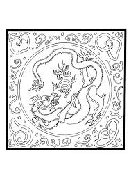 Discover Beautiful Coloring Pages About Dragon