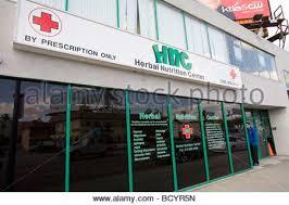 Medical Marijuana Vending Machine Stock Beauteous Herbal Nutrition Center To Offer Medical Marijuana In Vending Stock