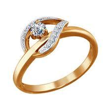 Купить <b>кольца</b> - фото цена в Минске - Царское <b>Золото</b>