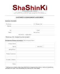 consignment form for cars consignment form template madebyforay co