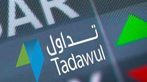 تعليق تداول أسهم 7 شركات بسوق السعودية