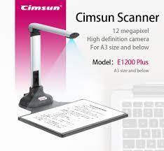 12 megapiksel HD belge kamerası tarayıcı E1200 artı Fill in LED ışık  otomatik odaklama A3, A4, A5 boyutu|Scanners