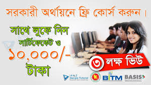 Graphics Design Course In Chittagong Free It Training Course And Get Gov Certificate In Bangladesh Part 1