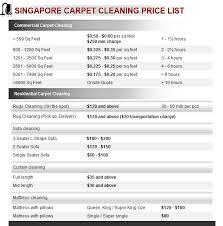 singapore carpet cleaning list