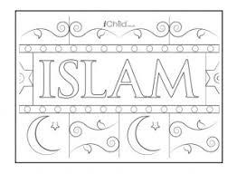 Islam Poster Ichild