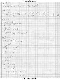 ГДЗ по алгебре для класса А Г Мордкович контрольная работа  ДОМАШНЯЯ КОНТРОЛЬНАЯ РАБОТА №4 Вариант 1 1 Найдите значение выражения и запишите ответ в