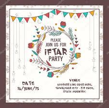Ramadan Kareem Iftar Party Celebration Invitation Card Stock