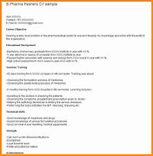 achievements in resume for freshers_12jpg - Resume Format For Pharmacy  Freshers