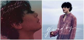 Park Hyo Shin Dominates 3 Categories Of Gaon Chart
