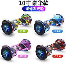 Xe hai bánh chạy bằng điện cho trẻ em hai bánh Xe điện tự cân bằng