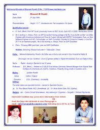 Marital Resume Format New Matrimonial India Lovely Simple Matrimony