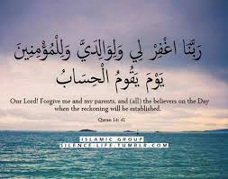 Beautiful Quotes Quran