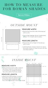 how to measure your windows for custom roman shades order free swatches