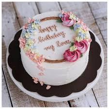 Happy Birthday Cake Daddy Happy Birthday Bro