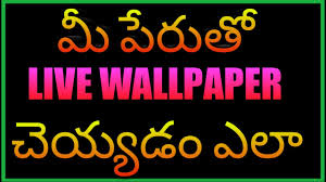 my name live wallpaper my what is that p on my head do you still call it maiden if you my name live wallpaper for pc free live wallpapers