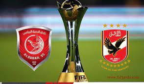 نتيجة الأهلي 1-0 al ahli   ملخص مباراة الاهلي ولخويا في كاس العالم للأندية  2021 - كورة في العارضة