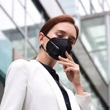 <b>Purely</b> Anti-Pollution <b>Air Flow</b> Mask Fresh Version PM2.5 Breathable ...