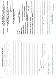Практика Бланк направления задания и отчета на производственную практику 1 стр
