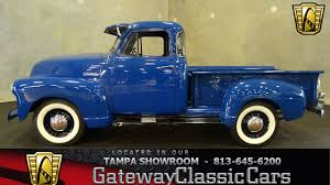 1951 Chevrolet 3100 Pickup For Sale ▷ 52 Used Cars From $13,900