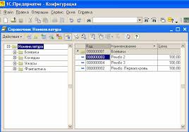 Автоматизированная система учета работы пункта видеопроката  Автоматизированная система учета работы пункта видеопроката