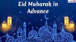 Advance Eid Mubarak Gif