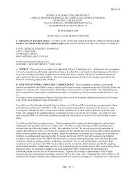 Personal Qualifications Statement Personal Qualifications Sheet