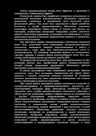 КРИТЕРИИ ВЫПУСКНЫХ КВАЛИФИКАЦИОННЫХ ДИПЛОМНЫХ РАБОТ pdf квалификационной работы