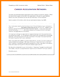 email introduction sample 8 introduction email for job attorney letterheads