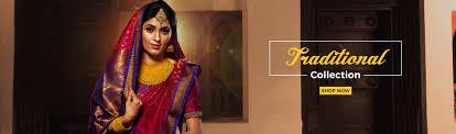 Trichy Mangalan Mangal Jewellery Designs Mangal And Mangal Thanga Maligai Trichy Jewellery In Trichy