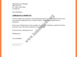 part time cover letters for students cover letter for students cover letter for a high school student auto essay writer