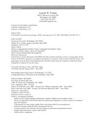 Example Of A Federal Resume Ses Resume Example Introducing The Student Federal Resume Sample 20
